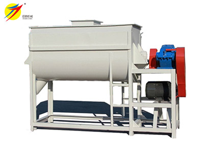 Horizontal Poultry Feed Mixer