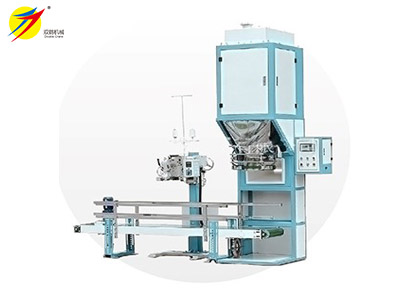 automatic feed packaging machine